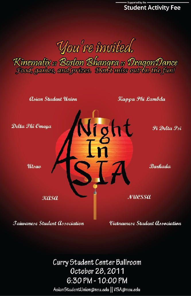 A Night in Asia 亚洲之夜大派对