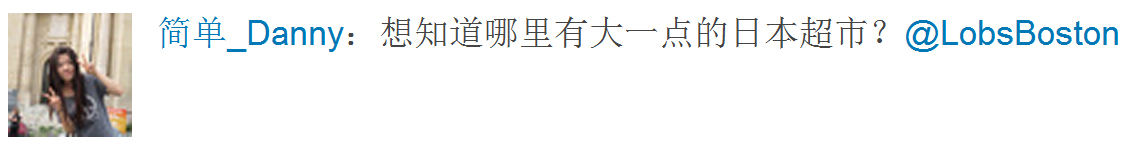 @简单_Danny 提问: 想知道哪里有大一点的日本超市?