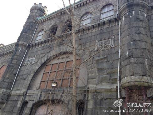 @源生达尔文 提问: 这里到底是什么地方~ UMB后的一座古堡 完全封闭了