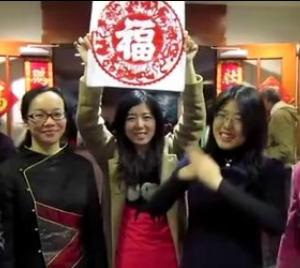 波士顿各大院校中国学生学者向全世界拜年!