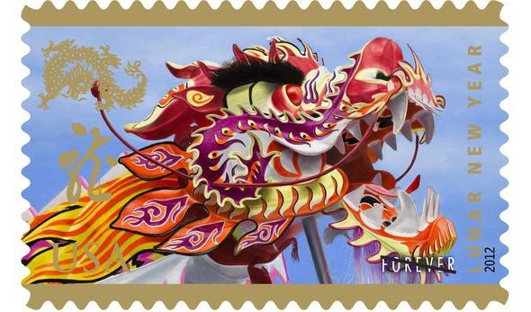 USPS美国邮政的中国龙: 中华民族传统文化的象征