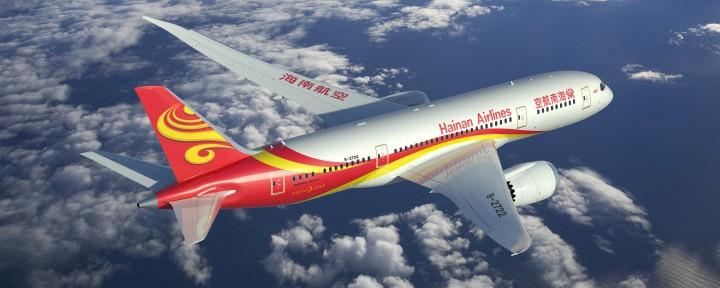 HNA Hainan Airlines 787-8 Artwork