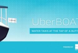 UberBOAT水上出租服务试水波士顿