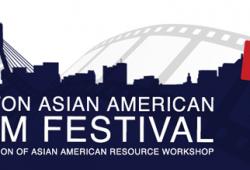 2014波士顿亚裔电影节