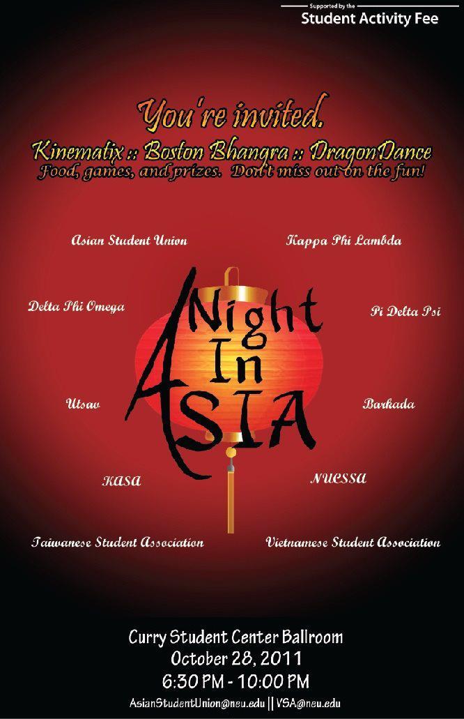 A Night in Asia 亚洲之夜大派对
