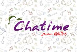 来自台湾的鲜活健康:Chatime日出茶太波士顿首家门店